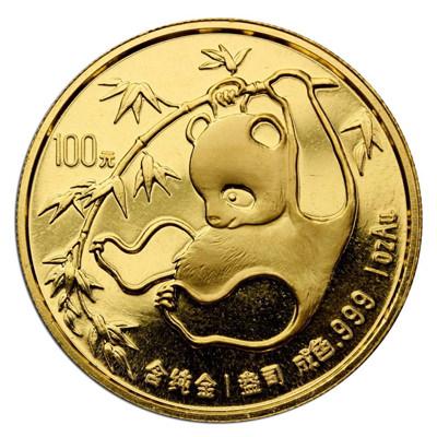 https://mainstreetcoin.com/wp-content/uploads/2014/07/chinese-panda2.jpg