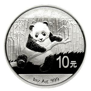 http://mainstreetcoin.com/wp-content/uploads/2014/07/silver-chinese-bullion2.jpg